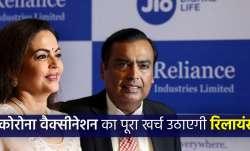 नीता अंबानी ने...- India TV Paisa
