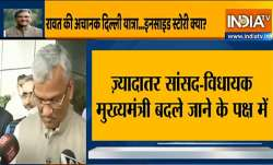 who all are opposing and supporting trivendra singh rawat as uttrakhand chief minister त्रिवेंद्र सि- India TV Paisa