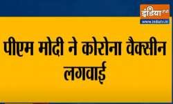PM Narendra Modi takes Coronavirus vaccine dose पीएम नरेंद्र मोदी ने कोरोना वैक्सीन लगवाई- India TV Paisa