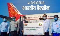 दुनिया के लगभग 50...- India TV Paisa