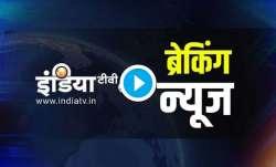 LIVE: पढ़िए अभी तक की...- India TV Paisa