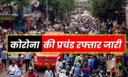 Coronavirus spreading at fast speed in India  कोरोना की प्रचंड रफ्तार जारी, 24 घंटे में 1 लाख 60 हजा- India TV Paisa