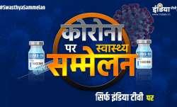 UP, MP, दिल्ली, पंजाब, हरियाणा, महाराष्ट्र, गुजरात में लॉकडाउन? IndiaTV को मंत्रियों ने बताई आगे की - India TV Paisa