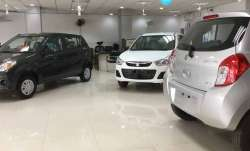 maruti suzuki big discount on cars purchase see full offers list in april month- India TV Paisa