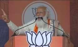 बंगाल चुनाव: नादिया में पीएम मोदी ने कहा-'हार निश्चित देख दीदी अब पुराने खेल पर उतर आई हैं'- India TV Paisa