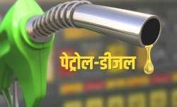 पेट्रोल में दर्ज की गई 20.82 रुपए की बढ़ोत्तरी, 25 मार्च 2020 को लगे लॉकडाउन से आज तक के आंकड़े - India TV Paisa