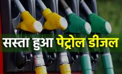 पेट्रोल डीजल 15...- India TV Paisa
