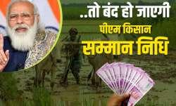 किसान सम्मान...- India TV Paisa