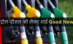 पट्रोल-डीजल की आज...- India TV Paisa