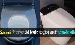 Xiaomi ने लॉन्च की...- India TV Paisa
