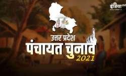 उत्तर प्रदेश: पंचायत चुनाव का पहला चरण आज, 18 जिलों में वोटिंग- India TV Paisa