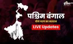 बंगाल में आज चौथे...- India TV Paisa