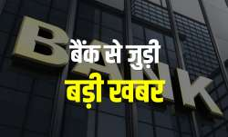 <p>मई के महीने...- India TV Paisa