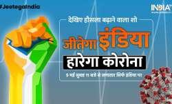 jeeta india haarega corona sonu sood kumar vishwas irfan khan Jacqueline Fernandez doctors special t- India TV Paisa
