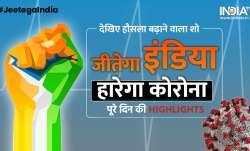 #JeetegaIndia, हारेगा कोरोना: देखिए- इंडिया टीवी का हौसला बढ़ाने वाले कॉन्क्लेव के HIGHLIGHTS- India TV Paisa