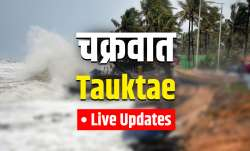 Mumbai Water logging Closed Road Subway List Traffic Update Tauktae Cyclone Live मुंबई वालों को घर स- India TV Paisa