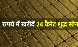Gold पर सबसे बड़ा ऑफर,...- India TV Paisa