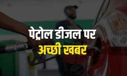 भारत में पेट्रोल-डीजल को लेकर बड़ी खबर, 60 दिनों के बाद हुआ ऐसा काम- India TV Paisa