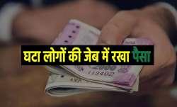 कोविड की दूसरी लहर...- India TV Paisa