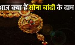खुशखबरी! आज ही...- India TV Paisa
