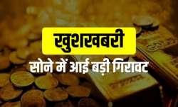 Gold Rate Today: 93 रुपए बढ़कर सोना हुआ 46,283 रुपए प्रति 10 ग्राम, चांदी में भी आया उछाल- India TV Paisa