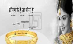 Gold Hallmarking: अब घर में...- India TV Paisa