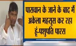 Ram Vilas Paswan brother pashupati paswan says I have saved the LJP LJP बिखरी? पशुपति बोले- मैंने पा- India TV Paisa