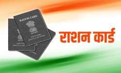 बिना राशन कार्ड मिल रहा है 4 किलो गेहूं और 1 किलो चावल, ऐसे उठाए फायदा- India TV Paisa