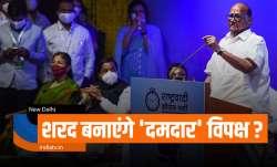 <p>शरद पवार के...- India TV Paisa