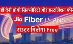 JioFiber यूजर को नहीं...- India TV Paisa