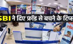 SBI ने दिए फ्रॉड...- India TV Paisa