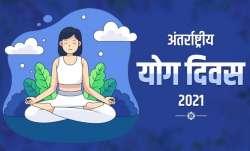 Yoga Day 2021 Live: रेल मंत्री पीयूष गोयल ने कहा-योग संतुलन, शक्ति और मन की शांति की कुंजी- India TV Paisa