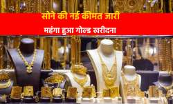 आज महंगा हो गया सोना, अब गोल्ड खरीदने के लिए करने होगे ज्यादा पैसे खर्च- India TV Paisa