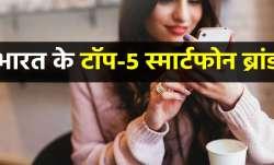 भारत में 3 महीनों...- India TV Paisa