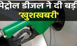 Petrol Diesel Price: पेट्रोल...- India TV Paisa