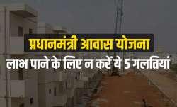 सस्ते घर के लिए...- India TV Paisa