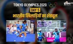 Tokyo Olympics 2020, Schedule, Hockey, Indian archers- India TV Paisa