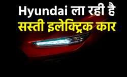 Hyundai कर रही है भारत...- India TV Paisa