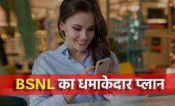 BSNL launch big plan, 240GB high speed data will be available with 120 days validity- India TV Paisa