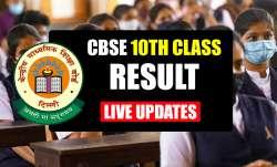 CBSE 10th Class Result Update: 10वीं का...- India TV Paisa
