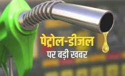 पेट्रोल-डीजल की मांग में जुलाई में वृद्धि, पेट्रोल की खपत महामारी-पूर्व के स्तर पर पहुंची- India TV Paisa