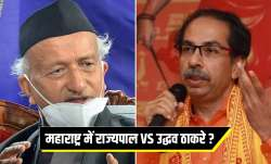 Uddhav Thackeray vs Governor know all about the issue महाराष्ट्र: राज्यपाल पर सत्ता के दो केंद्र बना- India TV Paisa