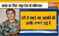 pakistani terrorist captured alive by indian army  सेना ने ऑपरेशन उरी को दिया अंजाम, 7 दिन में 7 आतं- India TV Paisa