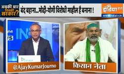 Rakesh Tikait Interview bharat bandh traffic jam talks with government latest  news Exclusive: लोग ह- India TV Paisa