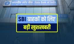 SBI में है आपका...- India TV Paisa