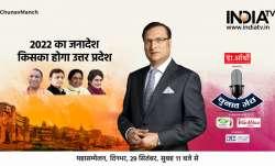 Uttar Pradesh Chunav Manch 2021 - India TV Paisa