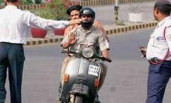 <p>कार या...- India TV Paisa