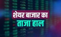 Stock Market: शेयर बाजार...- India TV Paisa
