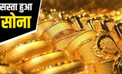 आज और सस्ता हो गया सोना, 10 ग्राम सोने की नई कीमत जारी हुई- India TV Paisa