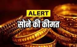 सोने की कीमत में आज फिर बड़े बदलाव के बाद 10 ग्राम सोने के नए रेट देखें- India TV Paisa